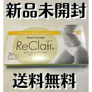 レクレア スマートエンザイム パイナップル味 30本入(ダイエット食品)