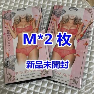 プリンセススリム【大人気】 4段2枚Princess Slim Mサイズ (エクササイズ用品)