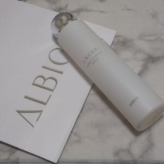 ALBION - 【月末値下げ】アルビオン エクシア 化粧水