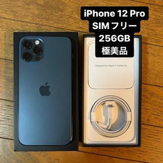 Apple - iPhone 12 Pro 256GB パシフィックブルー SIMフリー 極美品