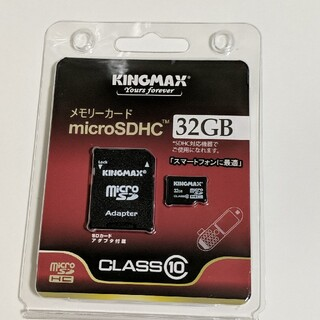microSDカード 32GB マイクロSDカード 32GB