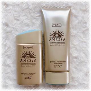 ANESSA - アネッサ パーフェクトUV スキンケアミルク スキンケアジェル セット