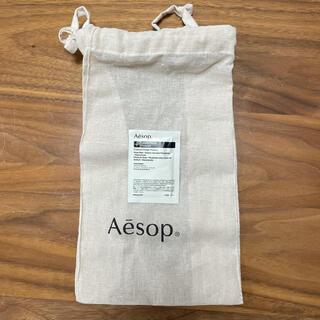 Aesop - Aesop 巾着&サンプル