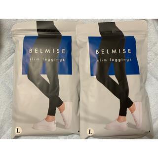 メディキュット(MediQttO)のbelmise slim leggings レギンス ダイエット 着圧ソックス(エクササイズ用品)