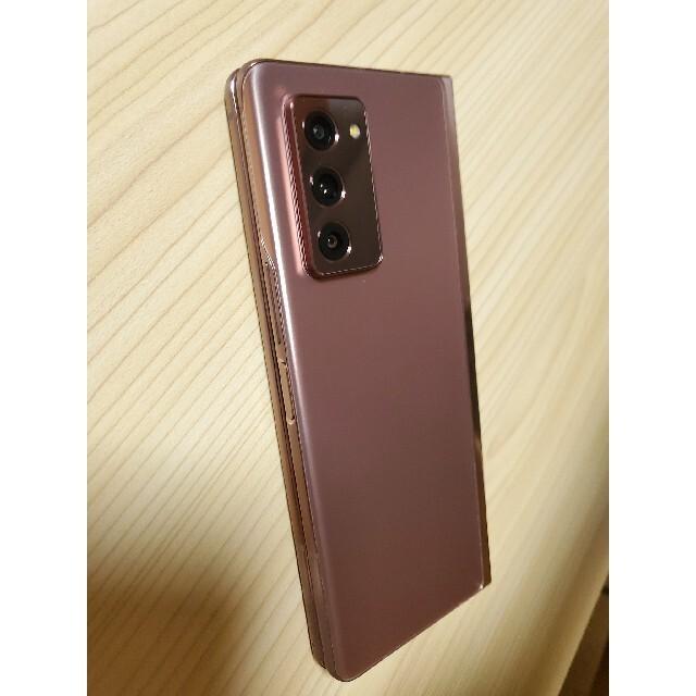 Galaxy(ギャラクシー)のGalaxy Z Fold2 au SCG05 スマホ/家電/カメラのスマートフォン/携帯電話(スマートフォン本体)の商品写真