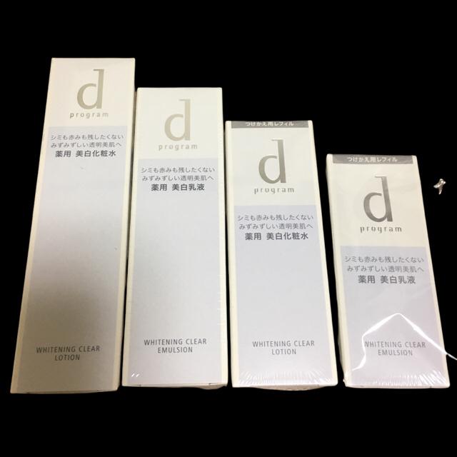 d program(ディープログラム)の dプログラム ホワイトニングクリア ローション エマルジョンと詰め替え  コスメ/美容のスキンケア/基礎化粧品(化粧水/ローション)の商品写真