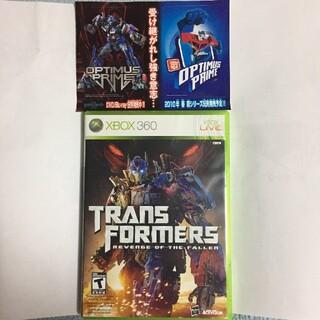 エックスボックス360(Xbox360)のおまけ付き トランスフォーマー リベンジ オブ ザ フォールン(家庭用ゲームソフト)