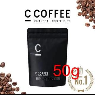 ccoffeeチャコールコーヒー50g (ダイエット食品)