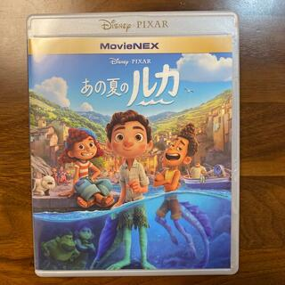 Disney - あの夏のルカ MovieNEX Blu-rayディスクとケースのみ