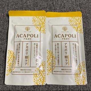 アカポリ糖ケア 180粒 2セット(ダイエット食品)