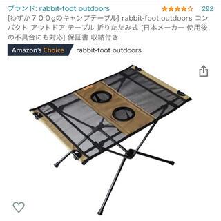 【美品】キャンプ用 テーブル