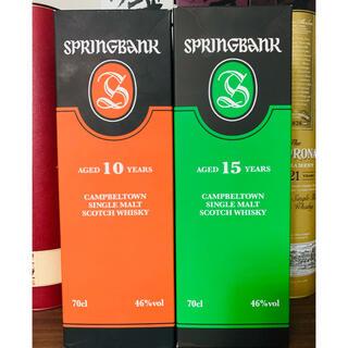 【飲み比べセット】スプリングバンク10年、15年