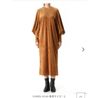 mame - Ribbed Velour Jersey Dress