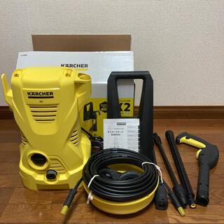K2 - 新品未使用品 ケルヒャーK2  東日本
