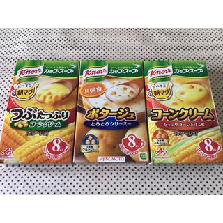 味の素 - クノール■カップスープ