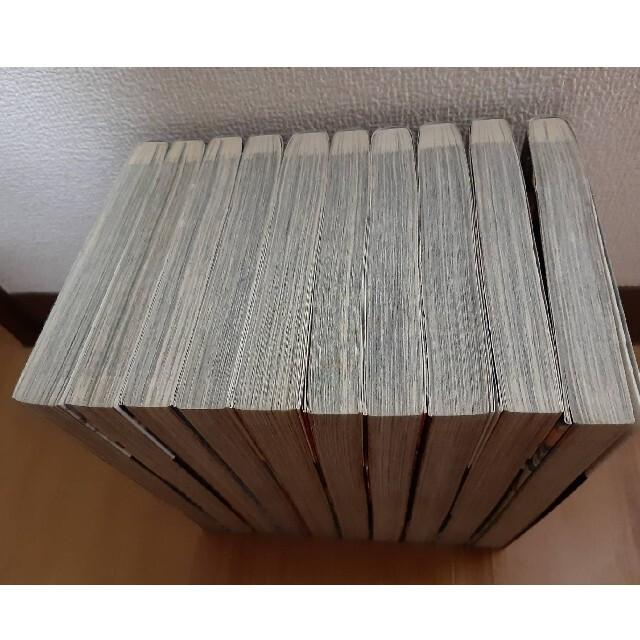 集英社(シュウエイシャ)のキングダム ほぼ全巻(52巻のみありません) 1〜51巻、53巻〜62巻 エンタメ/ホビーの漫画(全巻セット)の商品写真