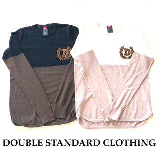 ダブルスタンダードクロージング(DOUBLE STANDARD CLOTHING)のDOUBLE STANDARD CLOTHING ダブスタ ニット 2枚セット(ニット/セーター)