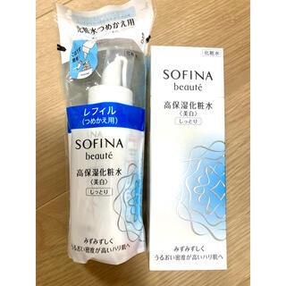 SOFINA - 花王 ソフィーナボーテ 高保湿化粧水美白 しっとり 通常+レフィル 計2本セット