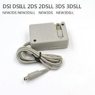 ニンテンドー3DS - 【送料無料】3DS 充電器 ACアダプター