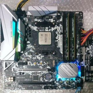 Ryzen5 3500+B450M Steel Legend動作品 最新BIOS