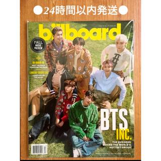 防弾少年団(BTS) - BTS ビルボード 2021.8 アメリカ  雑誌