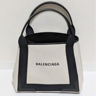 バレンシアガ(Balenciaga)の新品未使用★ BALENCIAGA バレンシアガ NAVYカバス トートバッグS(ハンドバッグ)