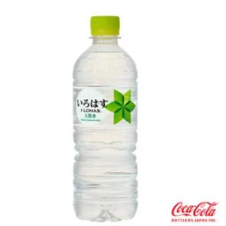 コカ・コーラ - い・ろ・は・す 555mlPET 24本x3ケース 72本