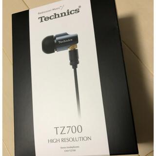 パナソニック(Panasonic)のTechnics EAH-TZ700(ヘッドフォン/イヤフォン)