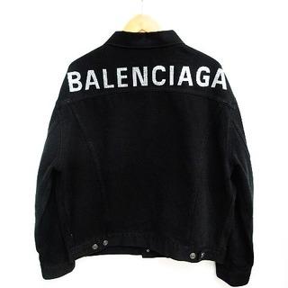 バレンシアガ(Balenciaga)のバレンシアガ 20SS ラインストーンバックロゴ オーバーサイズ Gジャン(Gジャン/デニムジャケット)