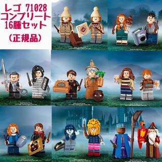 レゴ(Lego)のレゴ 71028 コンプリートセット ハリーポッター ミニフィギュアシリーズ(その他)