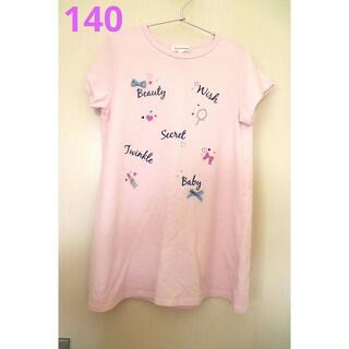 サンカンシオン(3can4on)の【良品】3can4on  ワンピース Tシャツ 140(ワンピース)