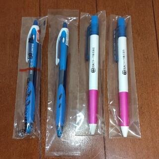 ぺんてる - 製薬会社 ボールペン 4本セット