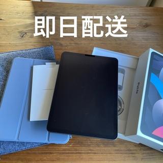iPad - iPad Air4 Wi-Fiモデル スペースグレイ 64GB
