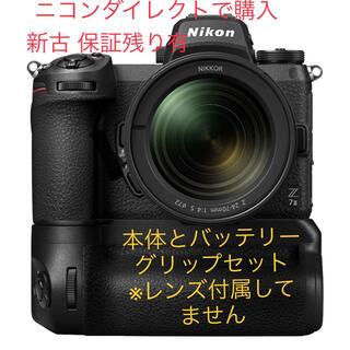 Nikon - ◆新古 ニコン Z7II MB-N11 バッテリーグリップ ミラーレスカメラ