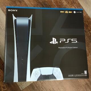 PlayStation - ★新品★ プレステ5 PS5 デジタル Edition
