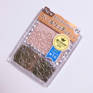 CEZANNE(セザンヌ化粧品) - セザンヌ パールグロウ チーク New シナモンオレンジ P3