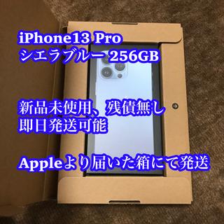 iPhone - ✨iPhone 13 Pro Sierra Blue 256GB SIMフリー✨
