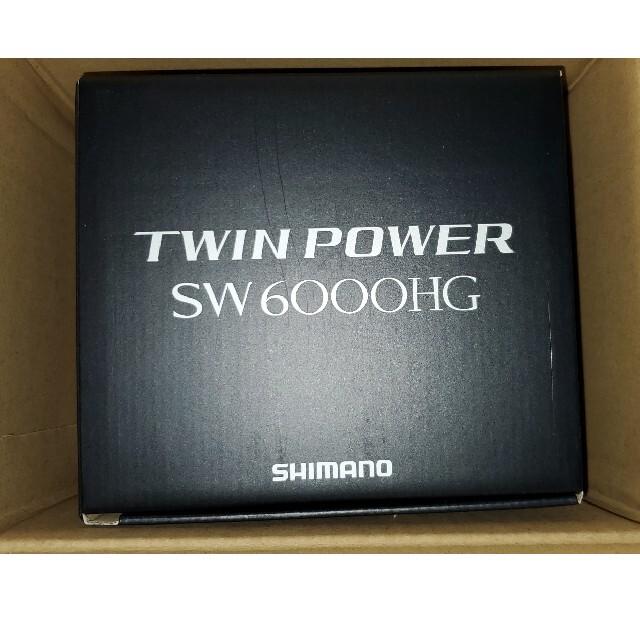 SHIMANO(シマノ)のシマノ  21 ツインパワーSW 6000HG スポーツ/アウトドアのフィッシング(リール)の商品写真