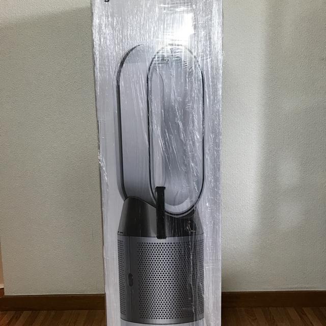 Dyson(ダイソン)のdyson HP 04 WSN スマホ/家電/カメラの生活家電(空気清浄器)の商品写真