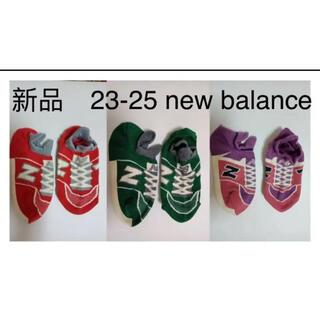 New Balance - 新品 ニューバランス ソックス 3足