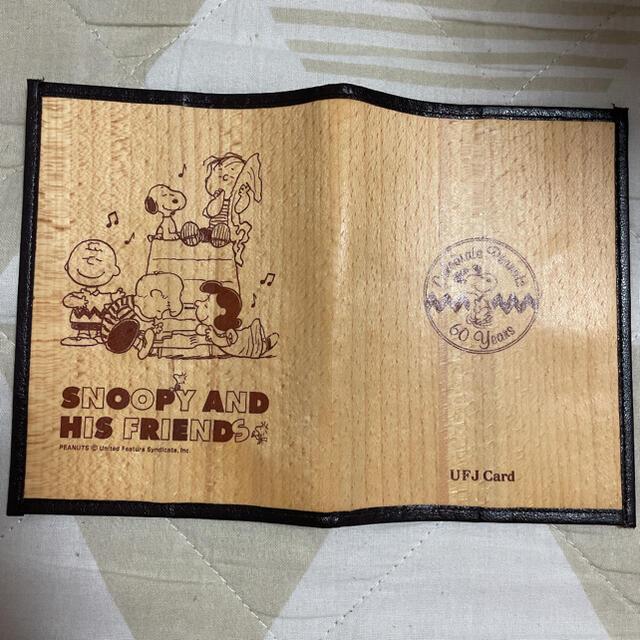 SNOOPY(スヌーピー)の SNOOPYブックカバー ハンドメイドの文具/ステーショナリー(ブックカバー)の商品写真