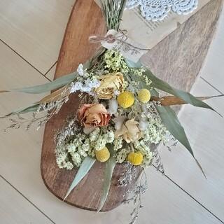 バラと秋色ビタミンカラー系ナチュラルドライフラワースワッグ 花束