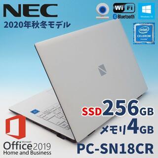 NEC - NECノートパソコン 2020年 薄型14型 長時間バッテリーで持ち運びOK♪
