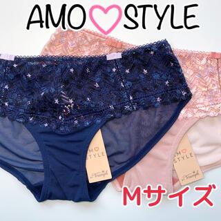 アモスタイル(AMO'S STYLE)の新品 トリンプ アモスタイル ショーツ 2枚セット M(ショーツ)