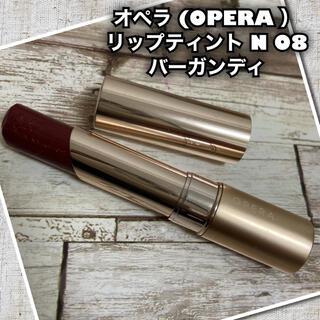 オペラ(OPERA)の送料込 オペラ リップ(口紅)