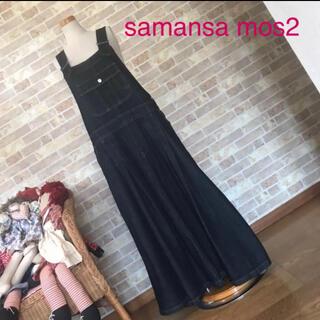 SM2 - samansa mos2【美品】デニムジャンパースカート