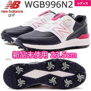 New Balance - ニューバランス★ゴルフシューズ ソフトスパイク BOA レディース