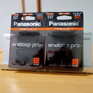 パナソニック(Panasonic)のエネループプロ 大容量モデル 単3、単4形充電池 4本パック 2つセット(その他)