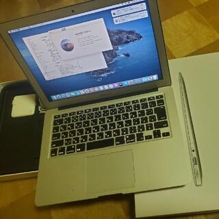 Apple - macbook air 2012 i7 8/256GB