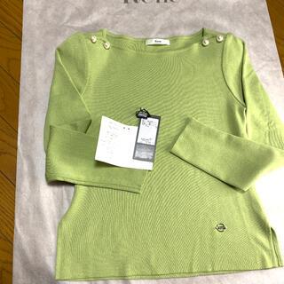 ルネ(René)の2020ルネ 新品未使用パールニット(ニット/セーター)